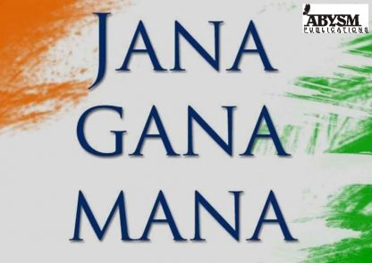 Indian-national-anthem-jana-gana-mana