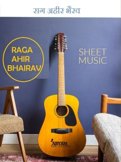 Raga Ahir Bhairav on Guitar Sheet Music Notes, Staff, Tabs, Piano