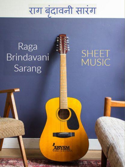Raga Brindabani Sarang Brindavani राग बृंदावनी सारंग Ragas Guitar Notes Raag