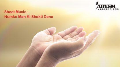 Sheet Music - Humko Man Ki Shakti Dena