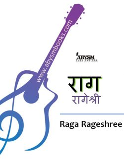 Sheet Music - Raga Rageshree (राग रागेश्री), Ragas Raag Notes Khamaj Thaat Guitar Piano