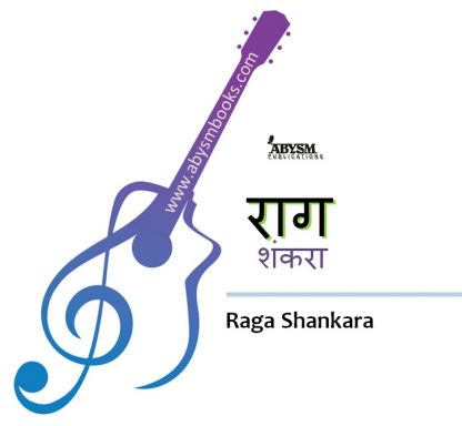 Sheet Music - Raga Shankara (राग शंकरा) Ragas Notes, Bilawal Thaat Guitar,Piano