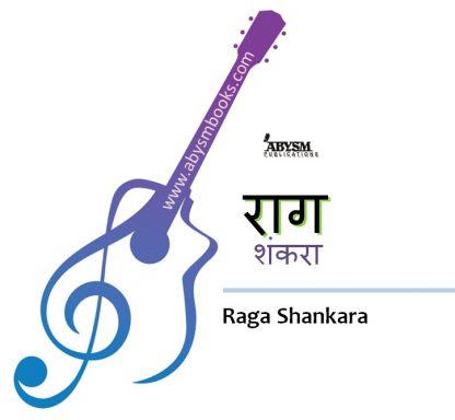 Sheet Music - Raga Shankara (राग शंकरा) Ragas Notes, Bilawal Thaat Guitar,Piano