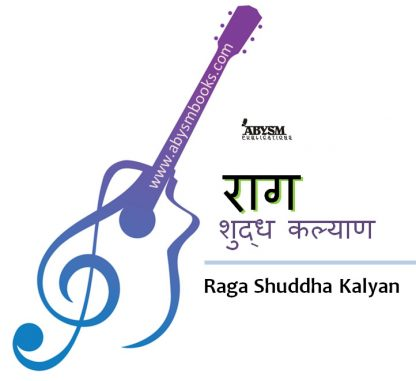 Sheet Music - Raga Shuddha Kalyan (राग शुद्ध कल्याण) Ragas, Raag, Notes, Guitar Kalyan Thaat