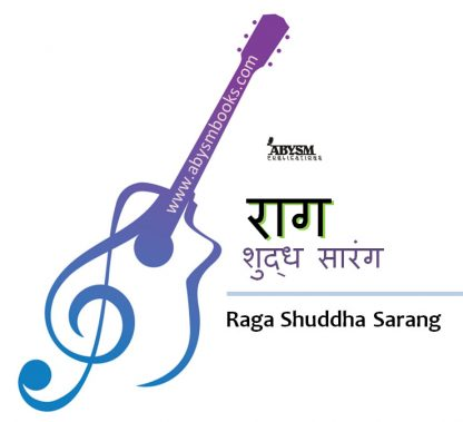 Sheet Music - Raga Shuddha Sarang (राग शुद्ध सारंग) Ragas, Raag, Notes, Guitar Kalyan Thaat