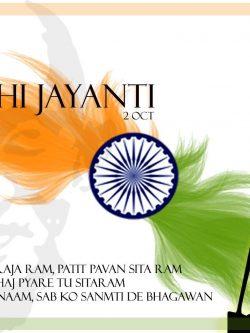 Sheet Music - Raghupati Raghav Raja Ram-Dhun